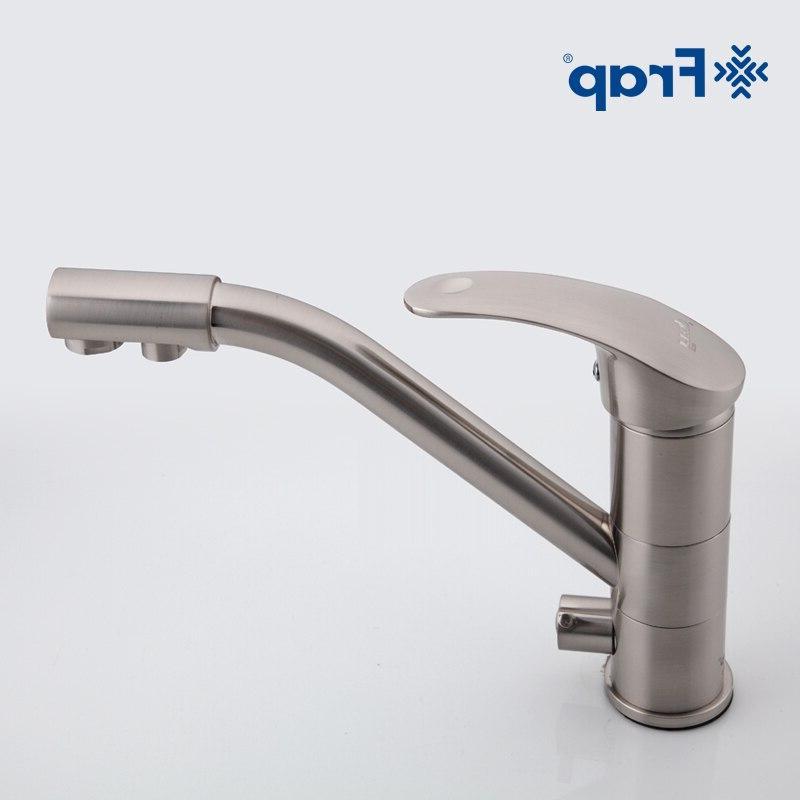 FRAP <font><b>Faucet</b></font> <font><b>nickel</b></font> <font><b>brushed</b></font> rotation sink filtered water <font><b>kitchen</b></font> tap