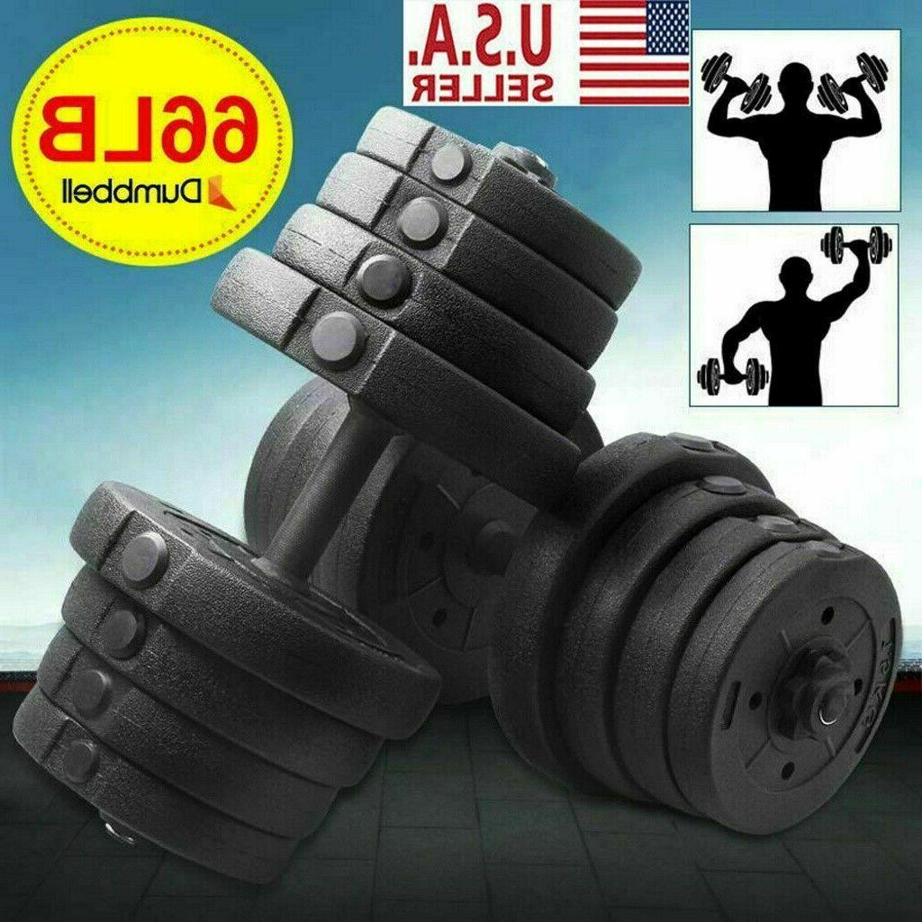 Totall Dumbbell Set Cap Barbell Plates Adjustable