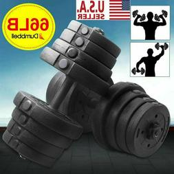 New 66 LB Weight Dumbbell Set Adjustable Cap Gym Barbell Pla